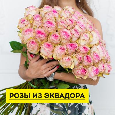 Лучшие цены на цветы в городе.